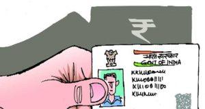 aadhaar subsidies