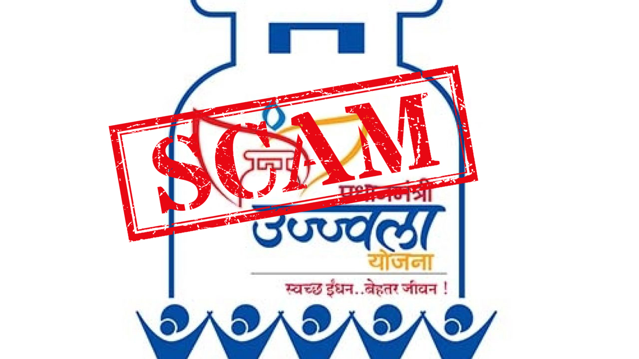 Ujjwala Yojana scam