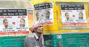 Courtesy: Hindustan Times