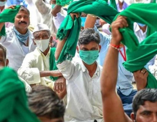 Farm laws protest
